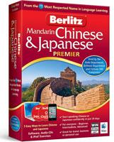 Amazon.com: Berlitz Japanese in 30 Days (9781780044293 ...