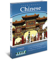Transparent Language Everywhere Audio: Chinese  image