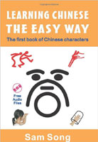 Learning Chinese the Easy Way (Sam Song) image
