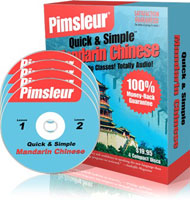 The Pimsleur Course (Mandarin Chinese) image