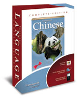 Transparent Chinese (Mandarin) Complete Edition image